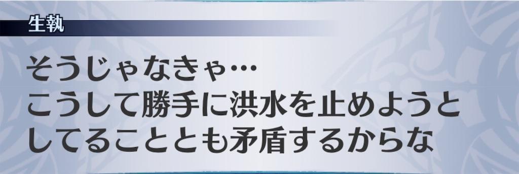 f:id:seisyuu:20191111102219j:plain