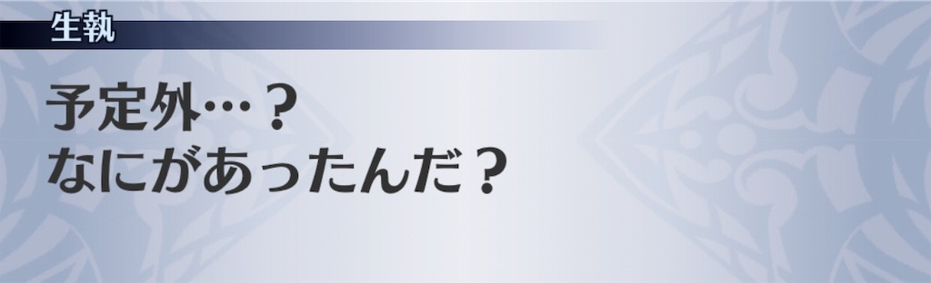 f:id:seisyuu:20191111102753j:plain