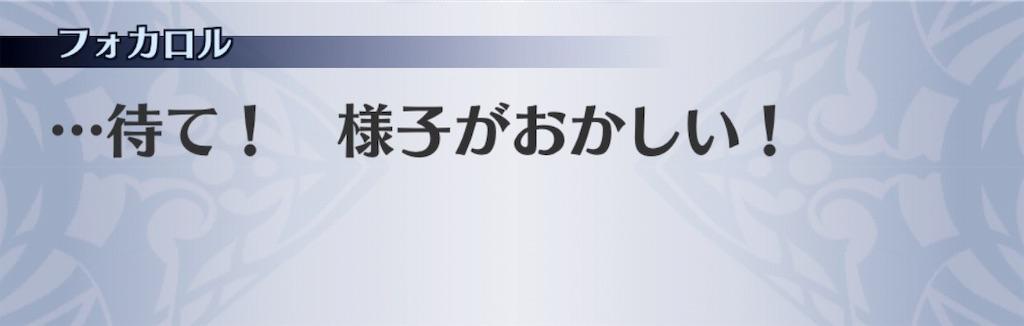 f:id:seisyuu:20191111103726j:plain