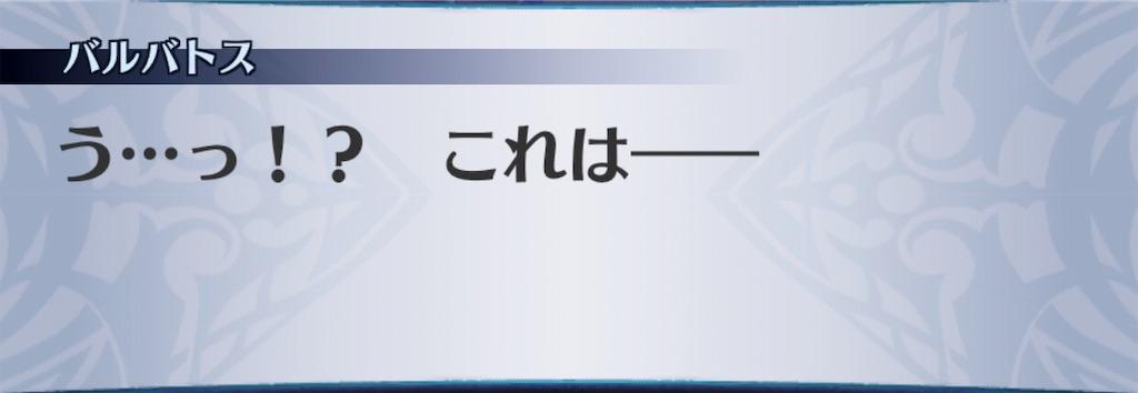 f:id:seisyuu:20191111103842j:plain