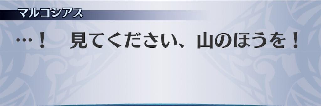 f:id:seisyuu:20191111104543j:plain
