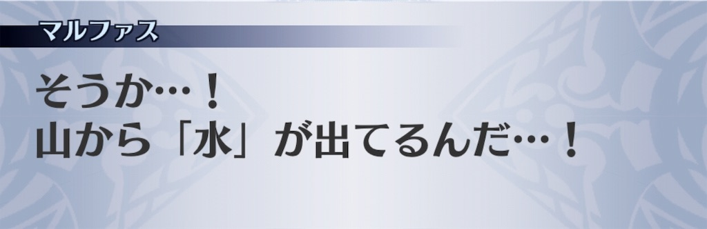 f:id:seisyuu:20191111104557j:plain
