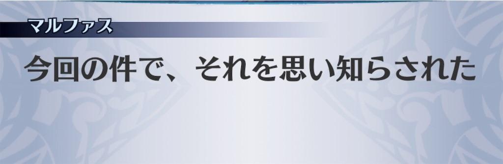 f:id:seisyuu:20191111104957j:plain