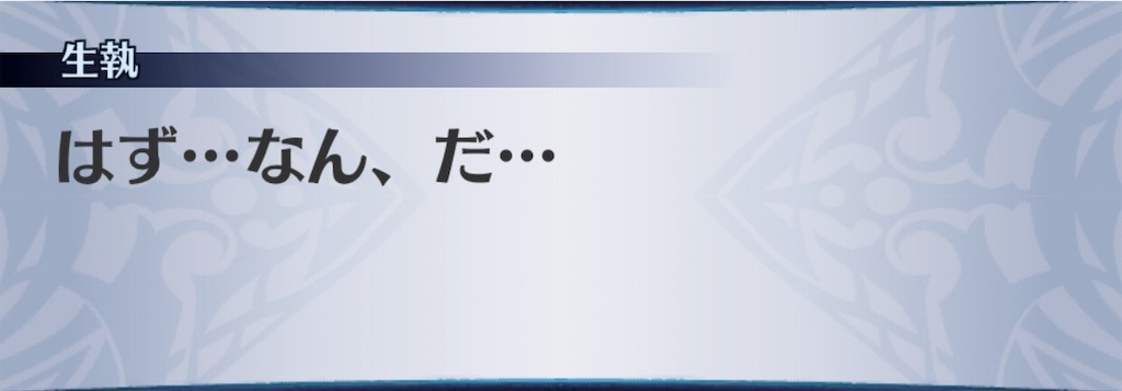 f:id:seisyuu:20191111105552j:plain
