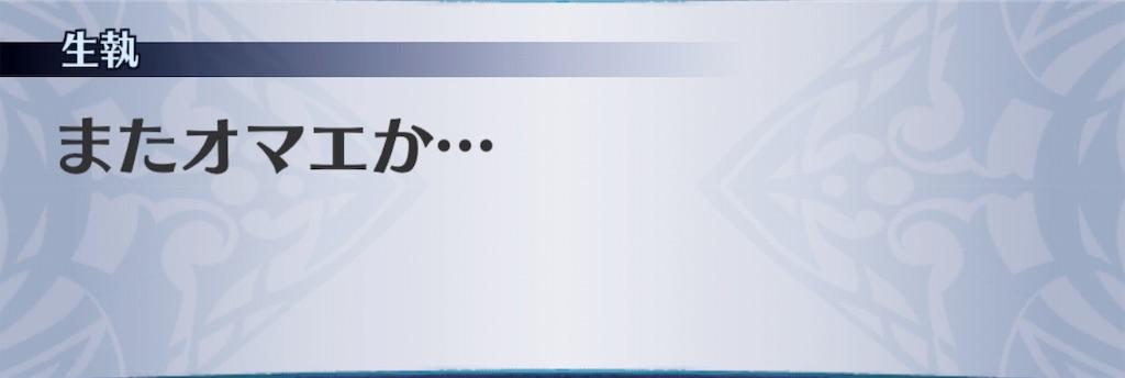 f:id:seisyuu:20191111124440j:plain