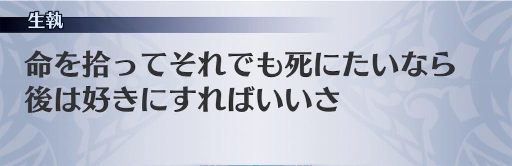 f:id:seisyuu:20191111125212j:plain