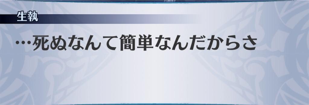 f:id:seisyuu:20191111125216j:plain