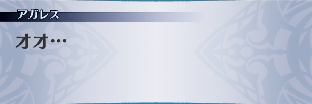 f:id:seisyuu:20191111133136j:plain