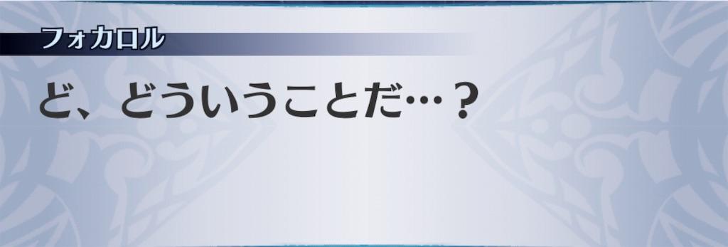 f:id:seisyuu:20191111133407j:plain