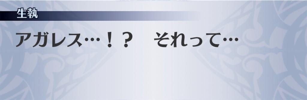 f:id:seisyuu:20191111134108j:plain