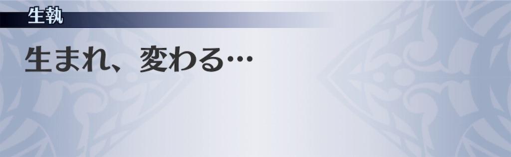 f:id:seisyuu:20191111135215j:plain