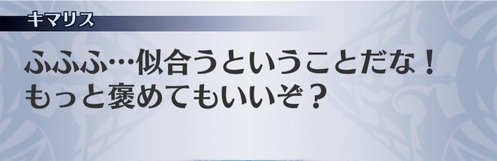 f:id:seisyuu:20191111135726j:plain