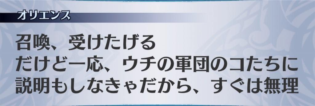 f:id:seisyuu:20191111141223j:plain