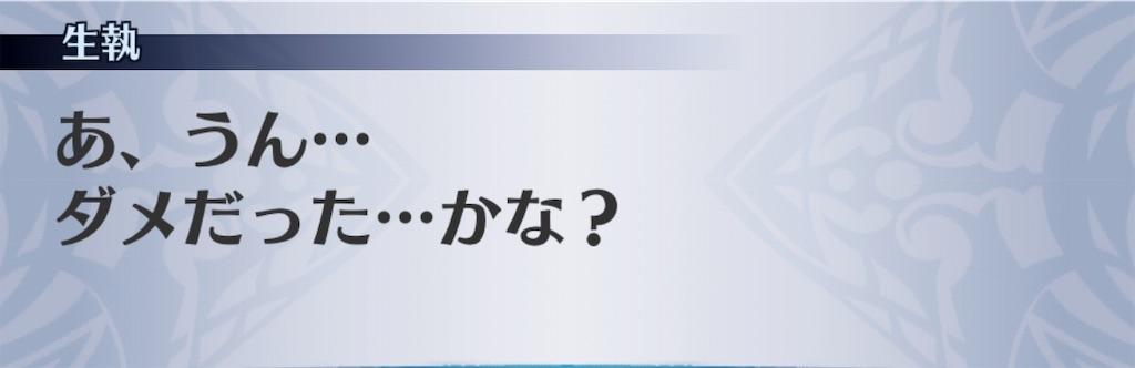 f:id:seisyuu:20191111141534j:plain
