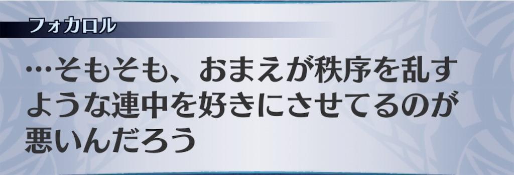 f:id:seisyuu:20191111141817j:plain