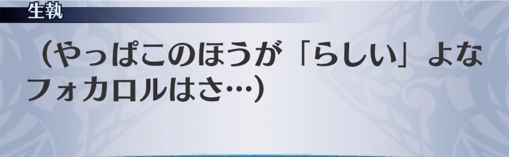 f:id:seisyuu:20191111141835j:plain