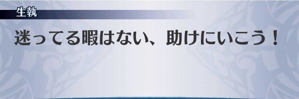 f:id:seisyuu:20191112185640j:plain