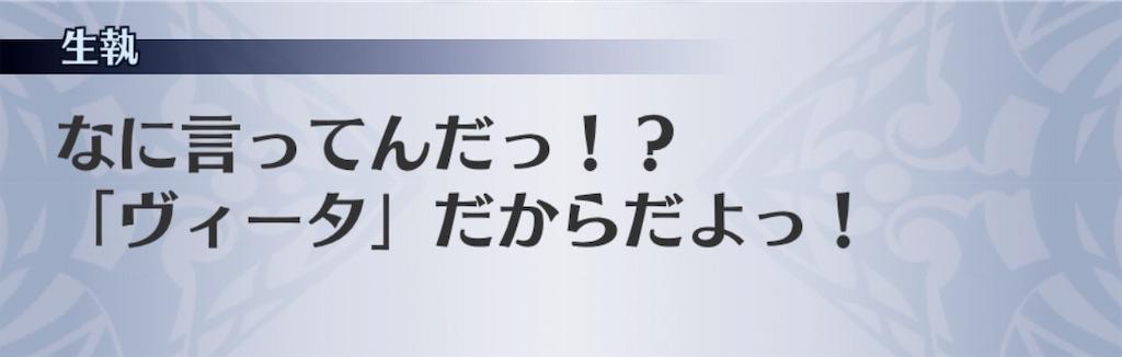 f:id:seisyuu:20191112185811j:plain