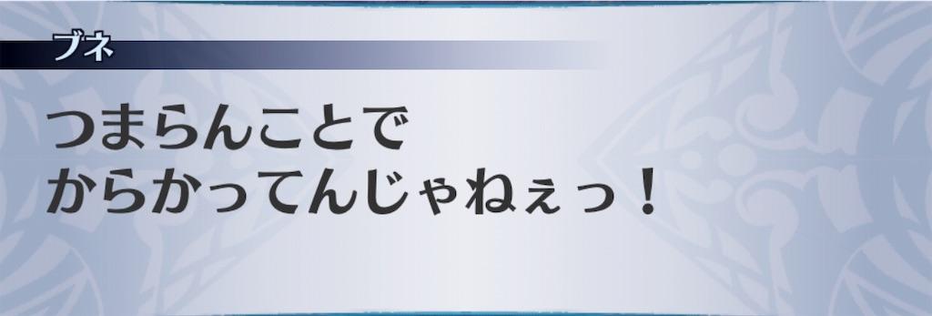 f:id:seisyuu:20191112185816j:plain