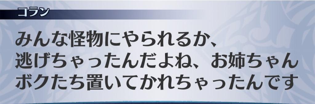 f:id:seisyuu:20191112190326j:plain