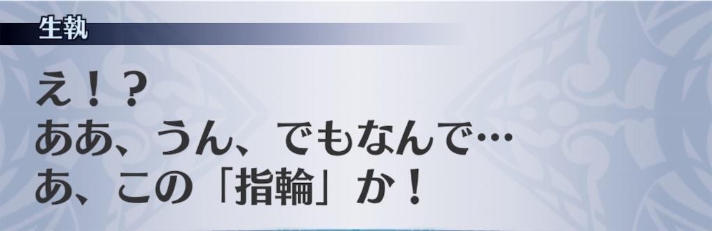 f:id:seisyuu:20191112190748j:plain