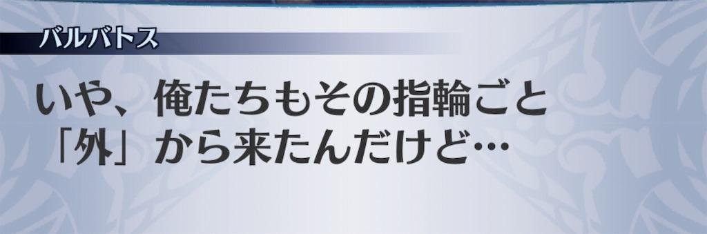 f:id:seisyuu:20191112190801j:plain