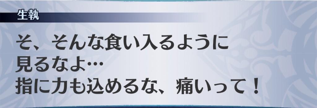 f:id:seisyuu:20191112191132j:plain