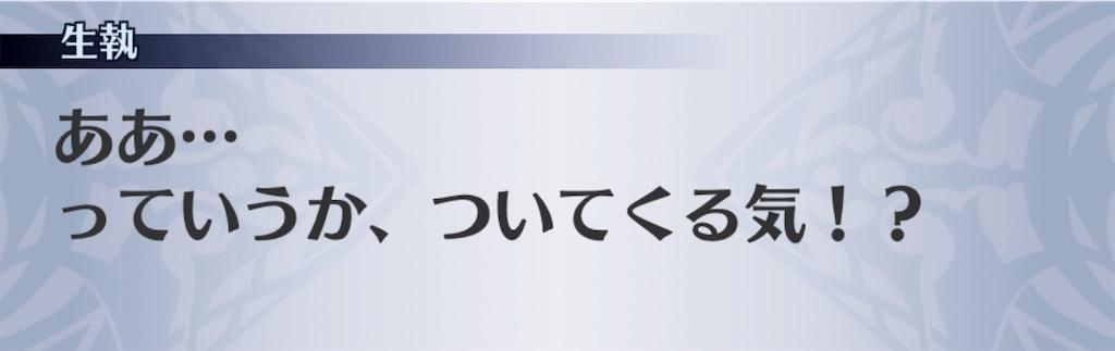 f:id:seisyuu:20191112204757j:plain