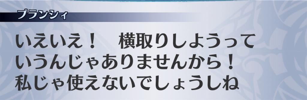 f:id:seisyuu:20191112205002j:plain