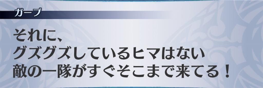 f:id:seisyuu:20191112205253j:plain