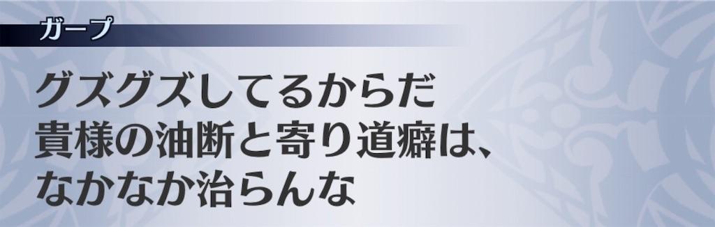 f:id:seisyuu:20191113164504j:plain
