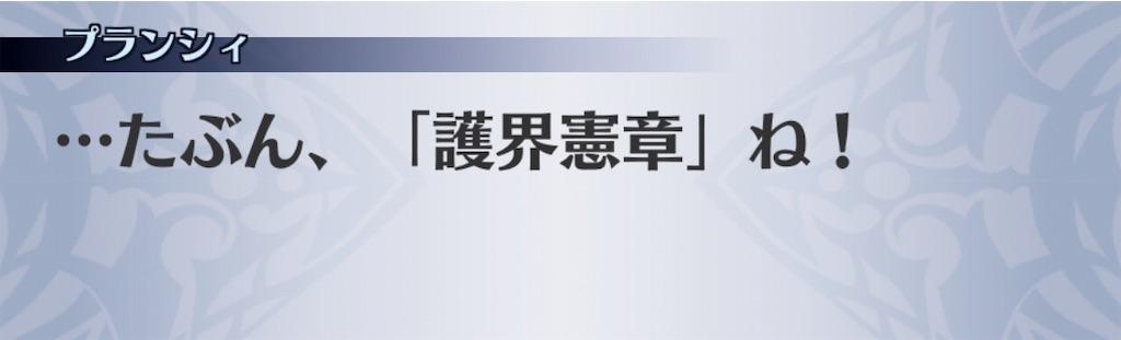 f:id:seisyuu:20191113172348j:plain