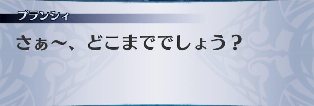 f:id:seisyuu:20191113172543j:plain