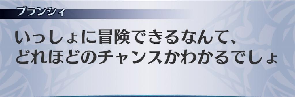 f:id:seisyuu:20191113172612j:plain