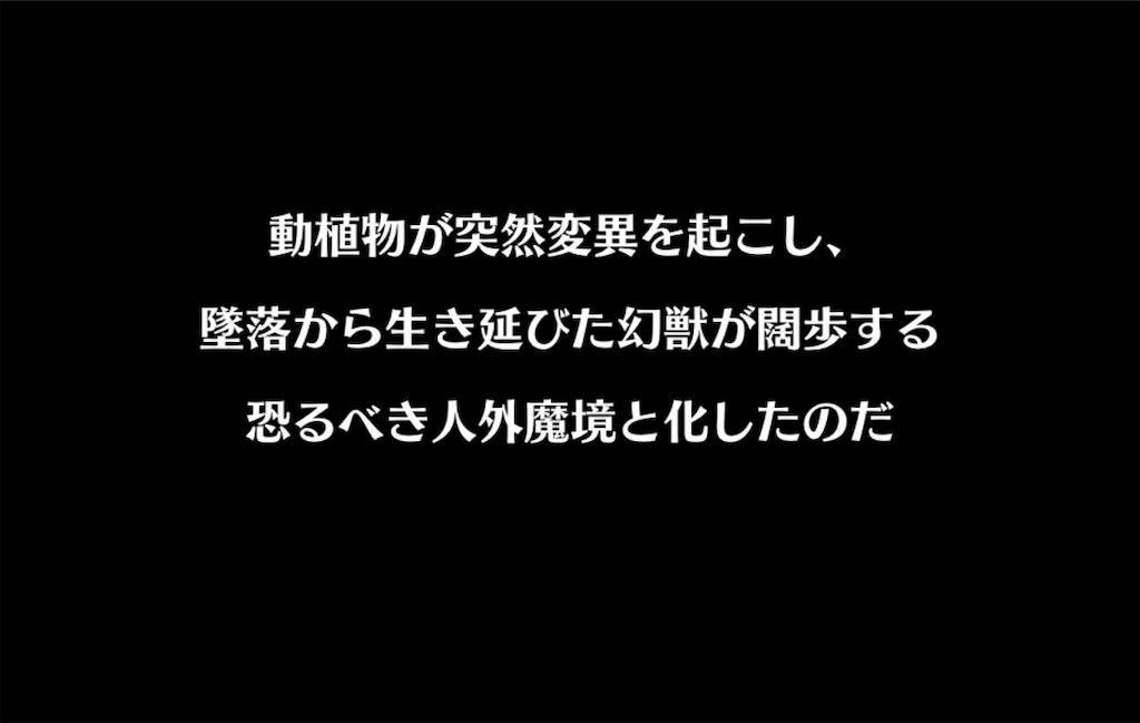 f:id:seisyuu:20191114145119j:plain