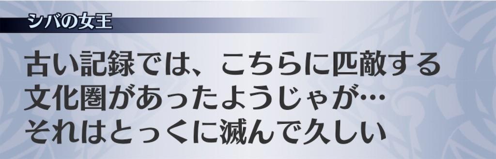 f:id:seisyuu:20191114145306j:plain