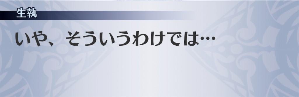 f:id:seisyuu:20191114145825j:plain