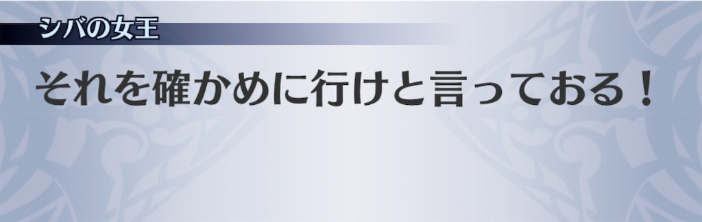 f:id:seisyuu:20191114150331j:plain