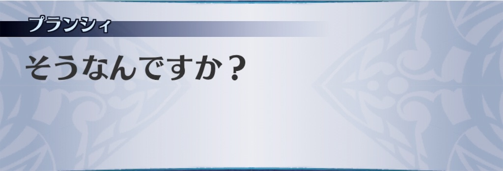 f:id:seisyuu:20191114151553j:plain