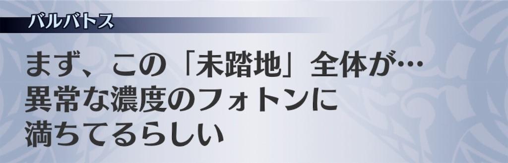 f:id:seisyuu:20191115104410j:plain
