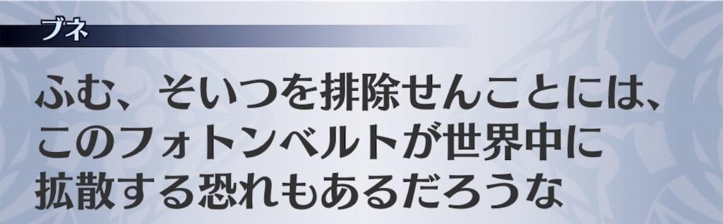 f:id:seisyuu:20191115112512j:plain