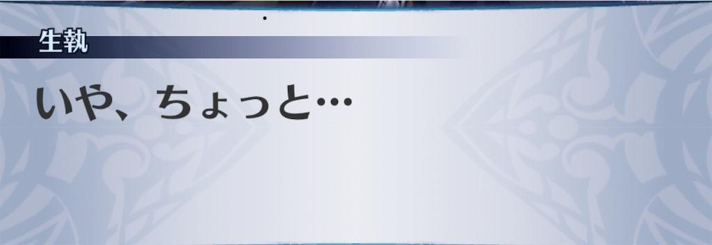 f:id:seisyuu:20191115113506j:plain
