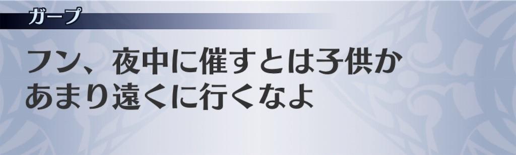 f:id:seisyuu:20191115113524j:plain