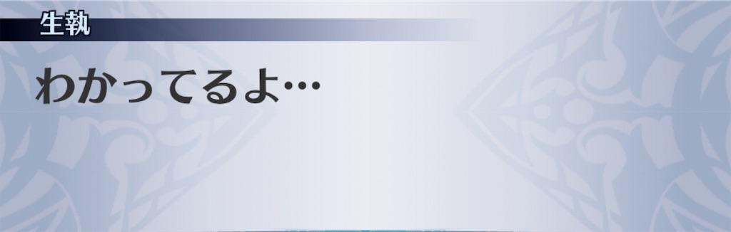 f:id:seisyuu:20191115113538j:plain