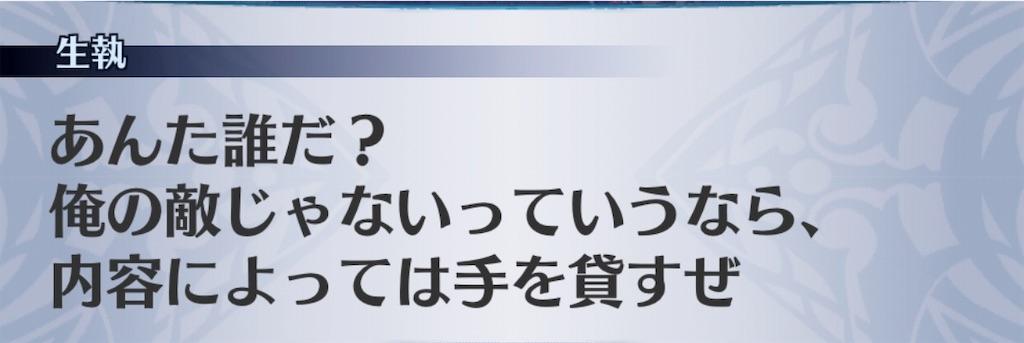 f:id:seisyuu:20191115114248j:plain