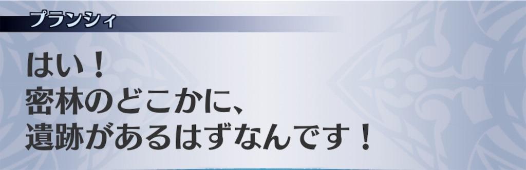 f:id:seisyuu:20191115153730j:plain