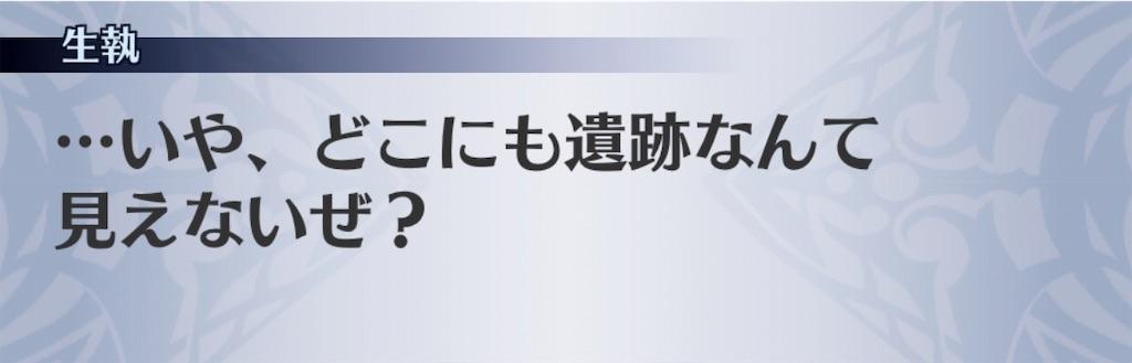 f:id:seisyuu:20191116042238j:plain