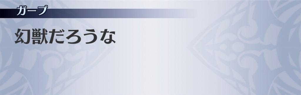 f:id:seisyuu:20191117212635j:plain