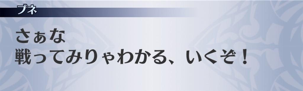 f:id:seisyuu:20191117212806j:plain