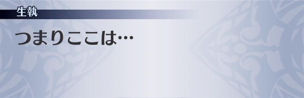 f:id:seisyuu:20191117213126j:plain